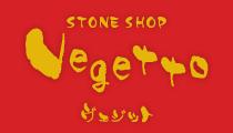 Vegetto ヴェジット